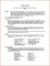 Consultant Contract Template Free Download