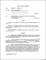 Consulting Services Agreement Template