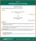 Employment Contract Template Australia