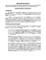 Hipaa Privacy Policy Form Template