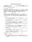 Interior Design Letter Of Agreement Template