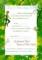 Peter Pan Invitation Template