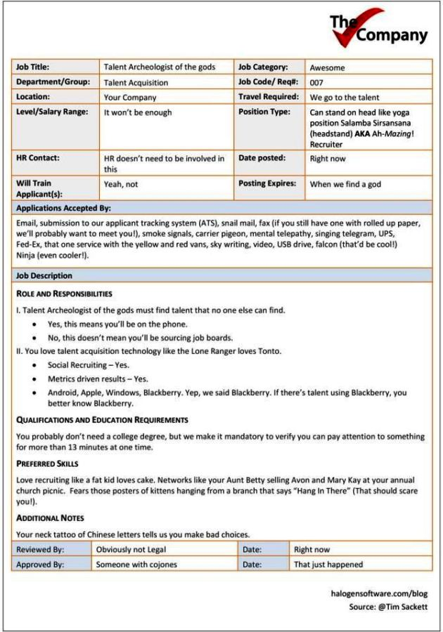 position requisition form template
