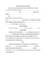 Roommate Lease Agreement Template
