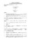 Sales Agent Agreement Template