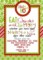 Templates For Christmas Party Invitations