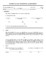 Tenancy Lease Agreement Template