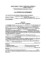 Texas Llc Operating Agreement Template