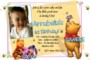 Winnie The Pooh Birthday Invitations Templates