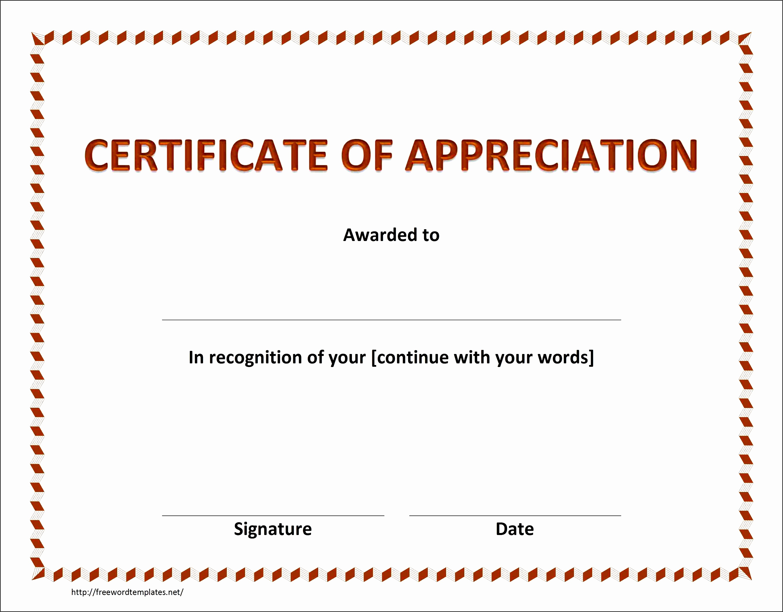 spelling bee award certificate template 5