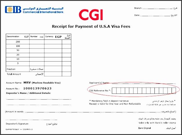 10 design free payment receipt online