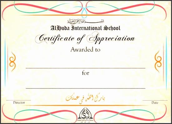 appreciation certificate format