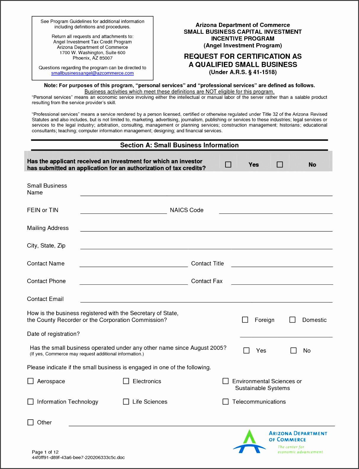 investment agreement template 7
