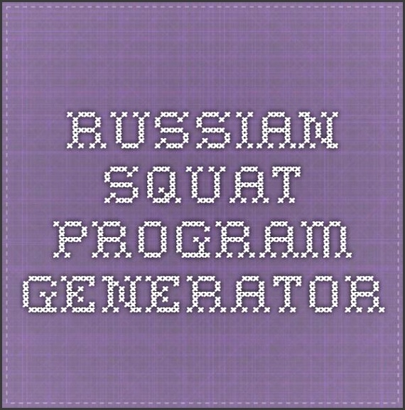 russian squat program generator