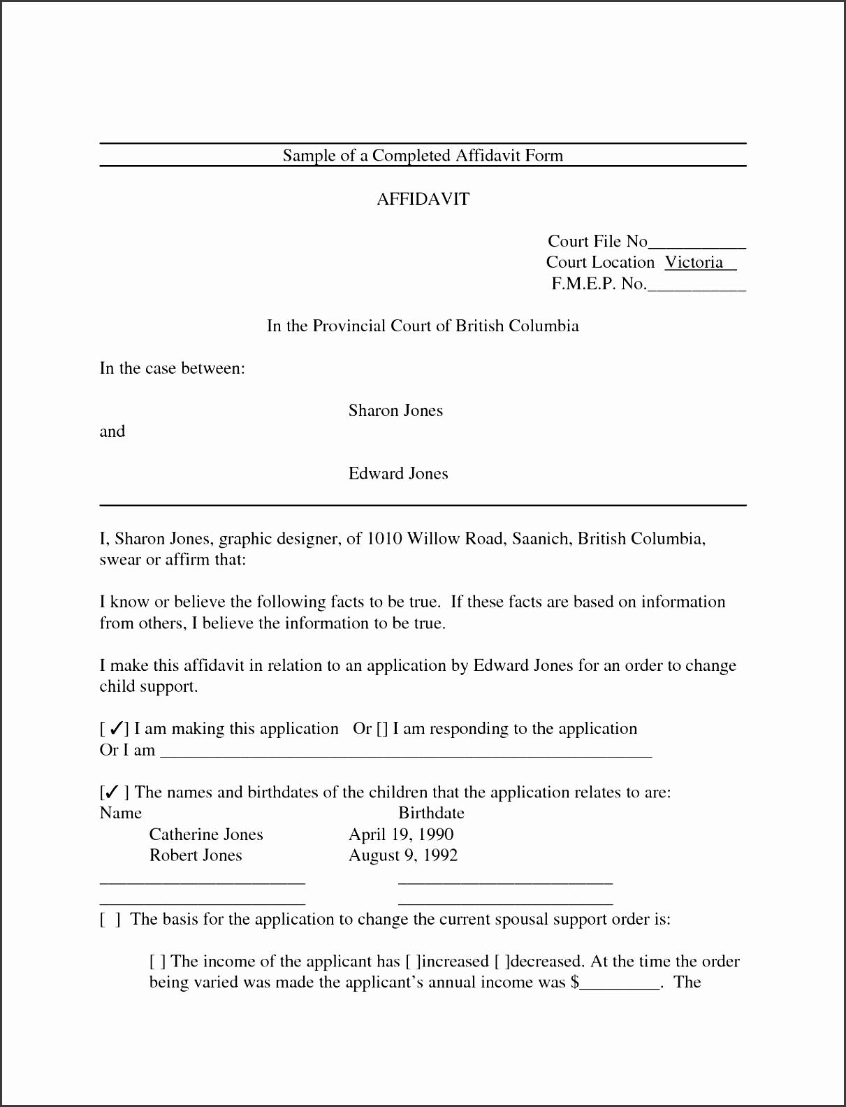Versatile image with regard to printable affidavit