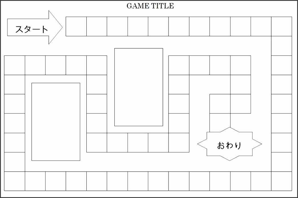 BOARD GAMES Japanese Teaching Ideas Stuning Blank Game