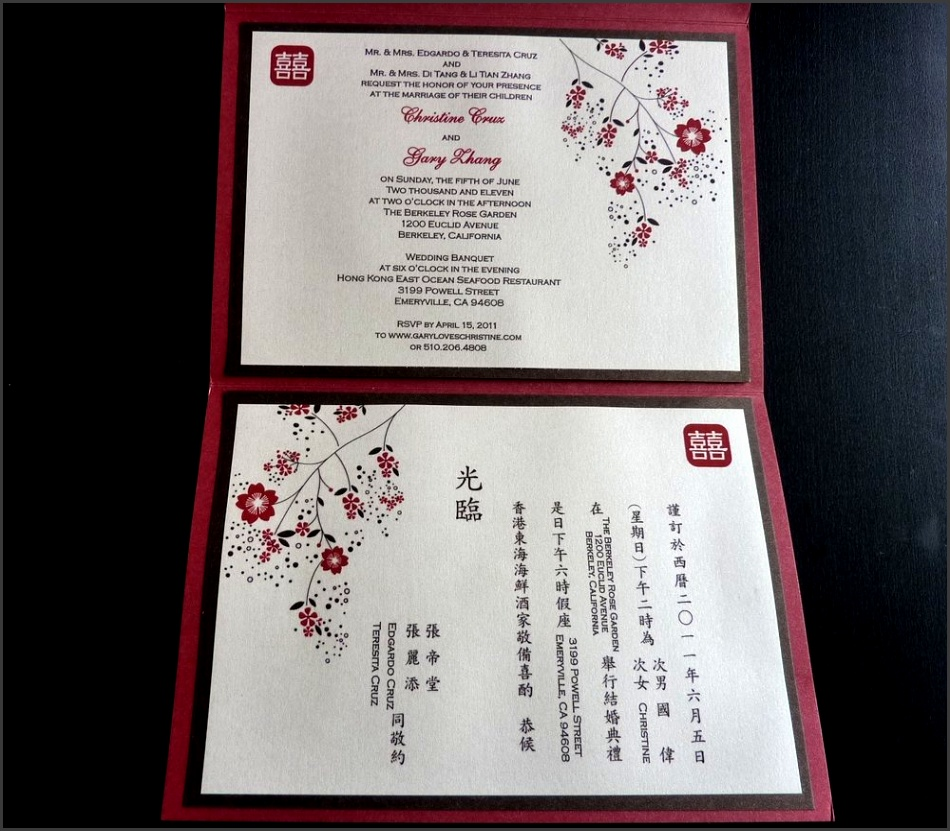 wedding invitation card template chinese Bilingual wedding invitation wording Wedding Invitation Wording