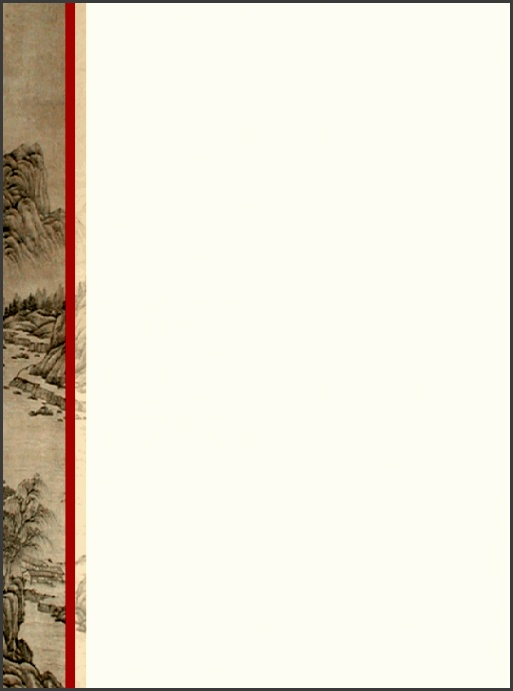 chinese landscape stationary