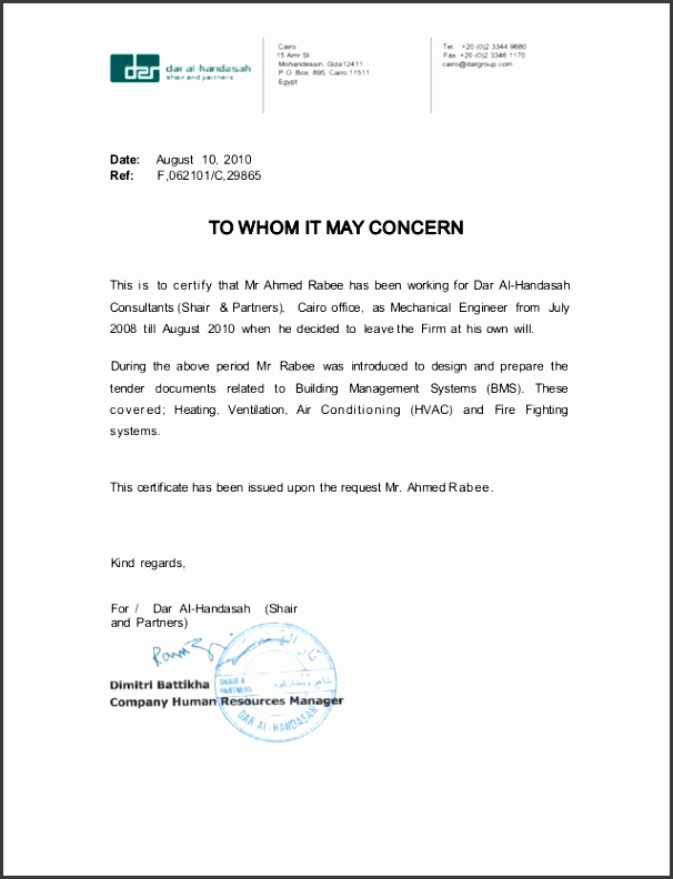 Home · Certificate Template · Work Experience Letter Template Example With To Whom It May Concern