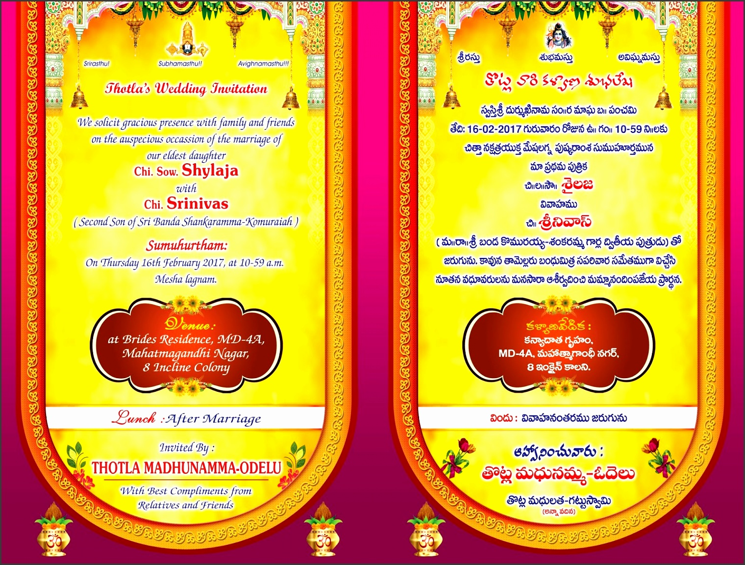 wedding invitation card wording psd template free s