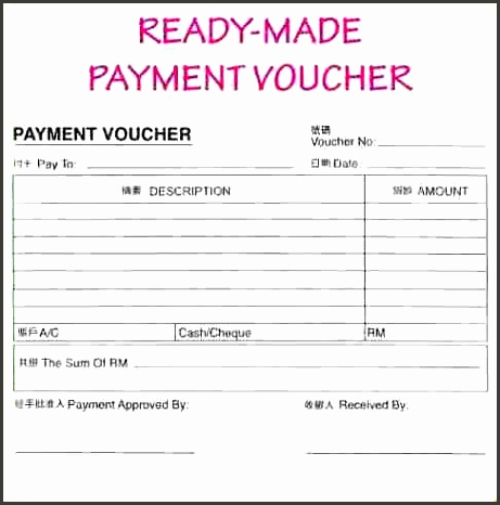 5 sample of payment voucher for salary sales slip template sample of payment voucher for salaryyment
