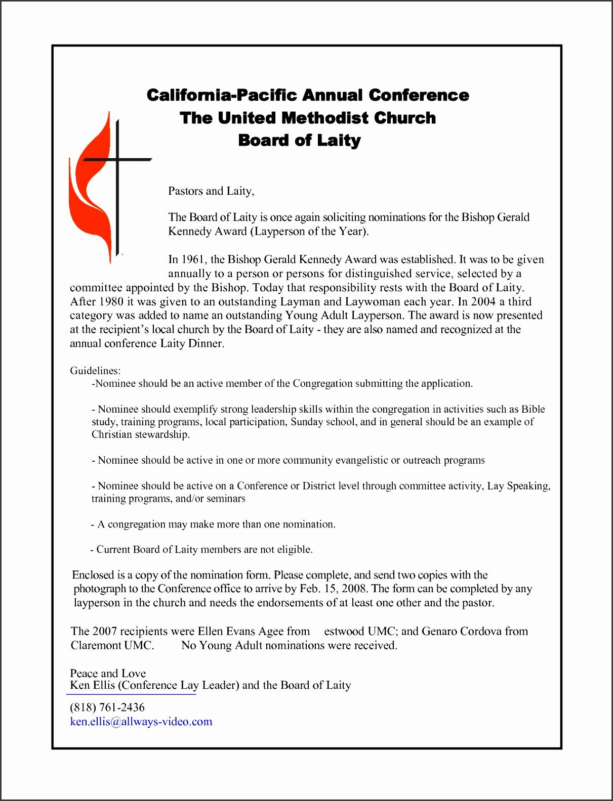 Church Invitation Letter Templates