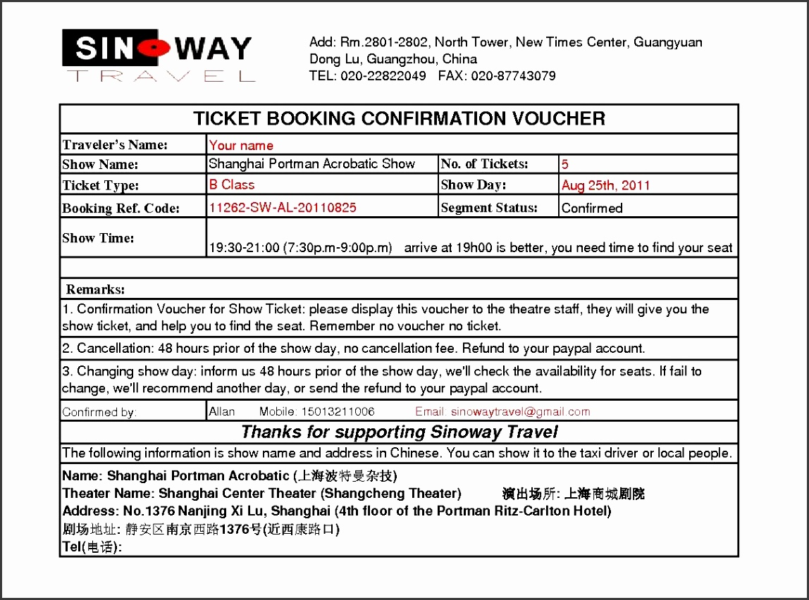 Please check a sample of our Ticket confirmation voucher here