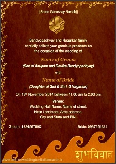Wedding Invitations Samples Wedding Card Design For Malay Wedding ➤ Indian Wedding Invitation Cards Designs Free Download