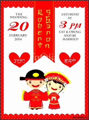 chinese wedding invitation card template cartoon wedding
