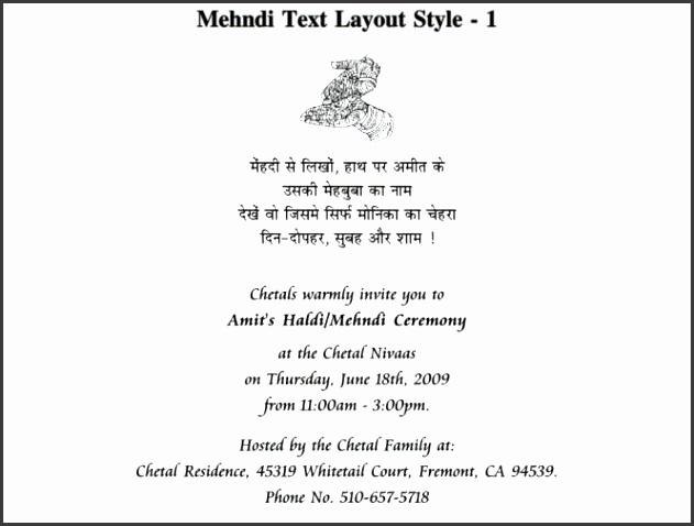 elegant wedding invitation sample wording bride and groom inviting for wedding invitation wording examples bride and