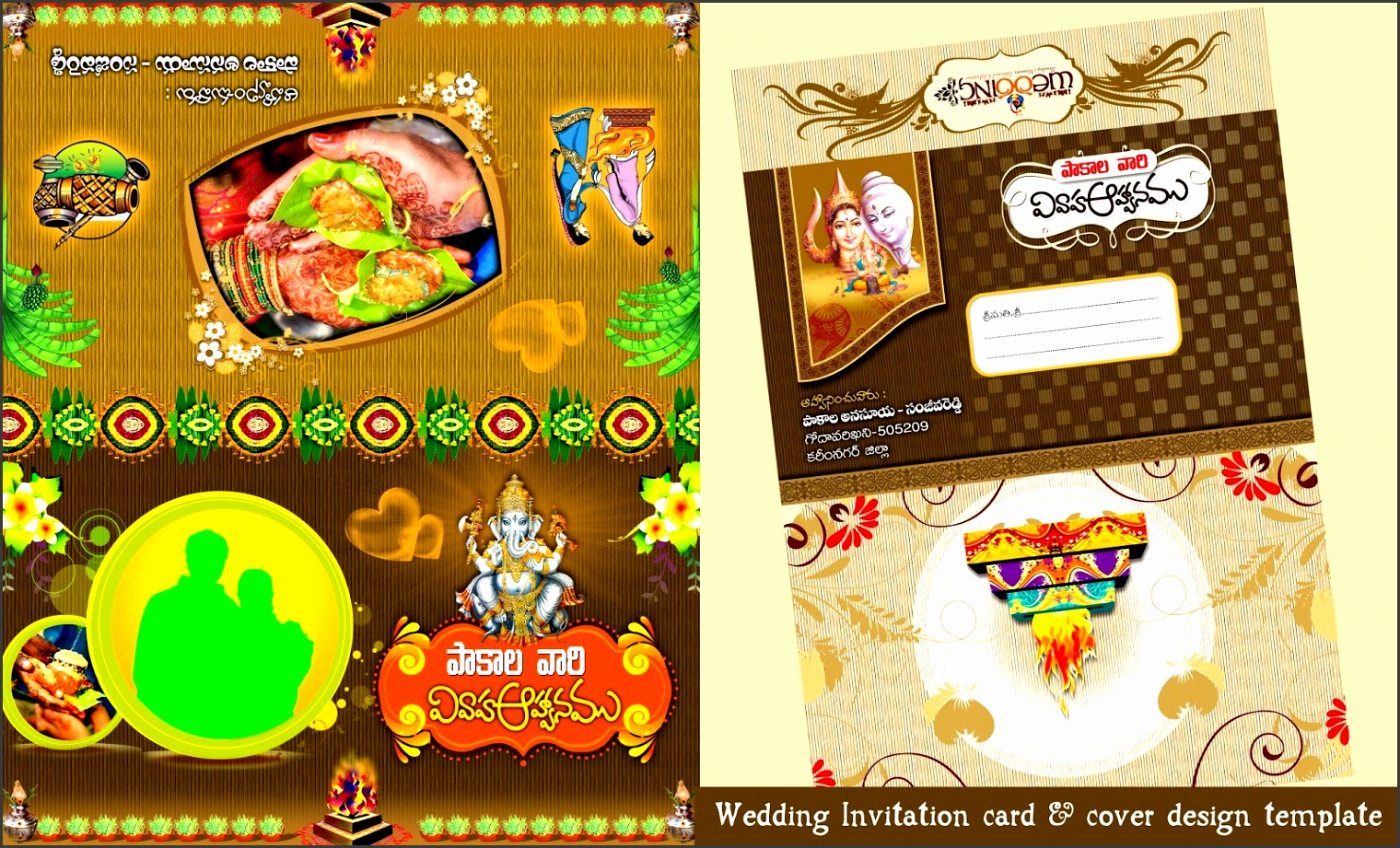 indian wedding invitation card and cover design psd
