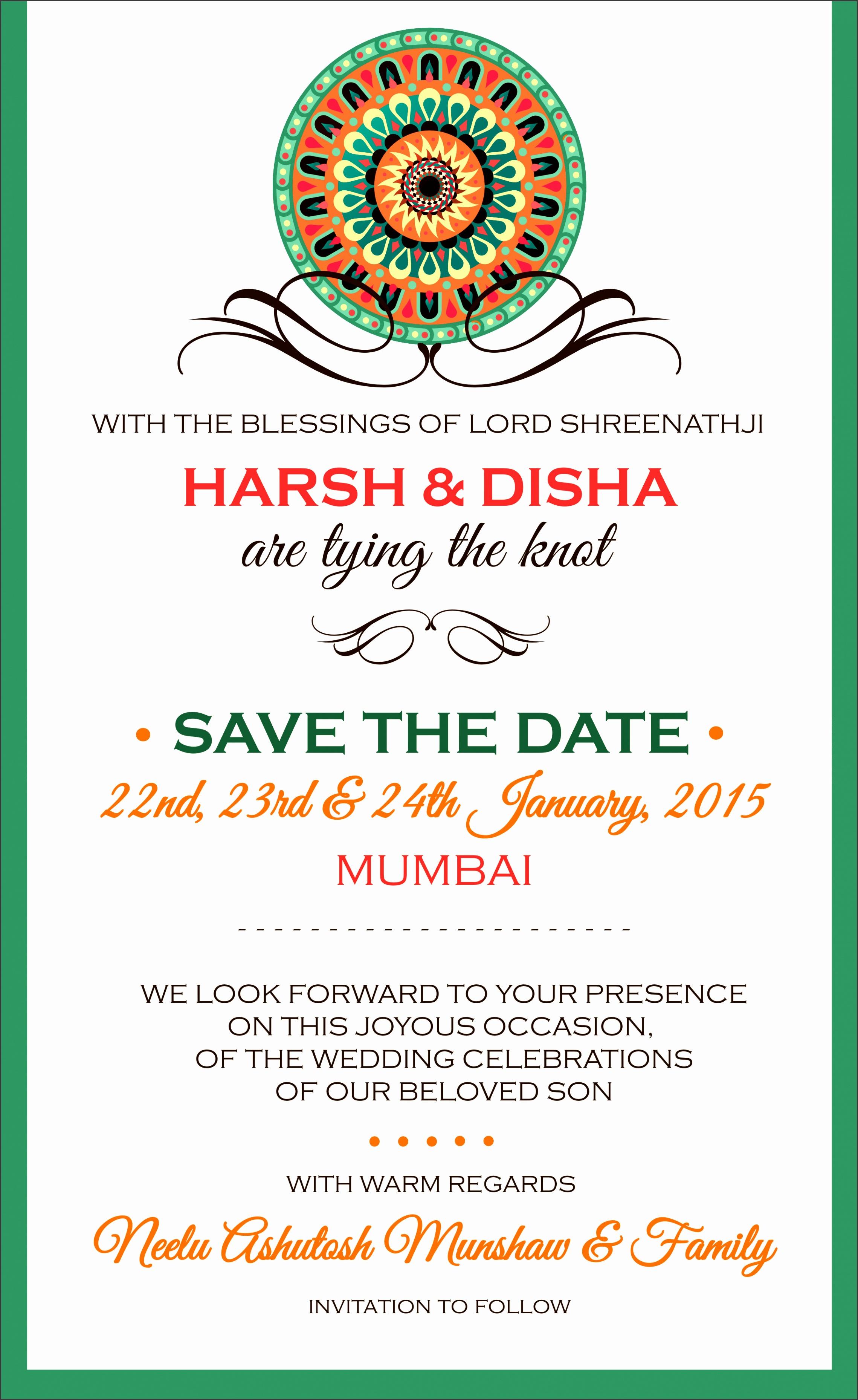 Wedding Electronic Invitations Indian Wedding Invitations