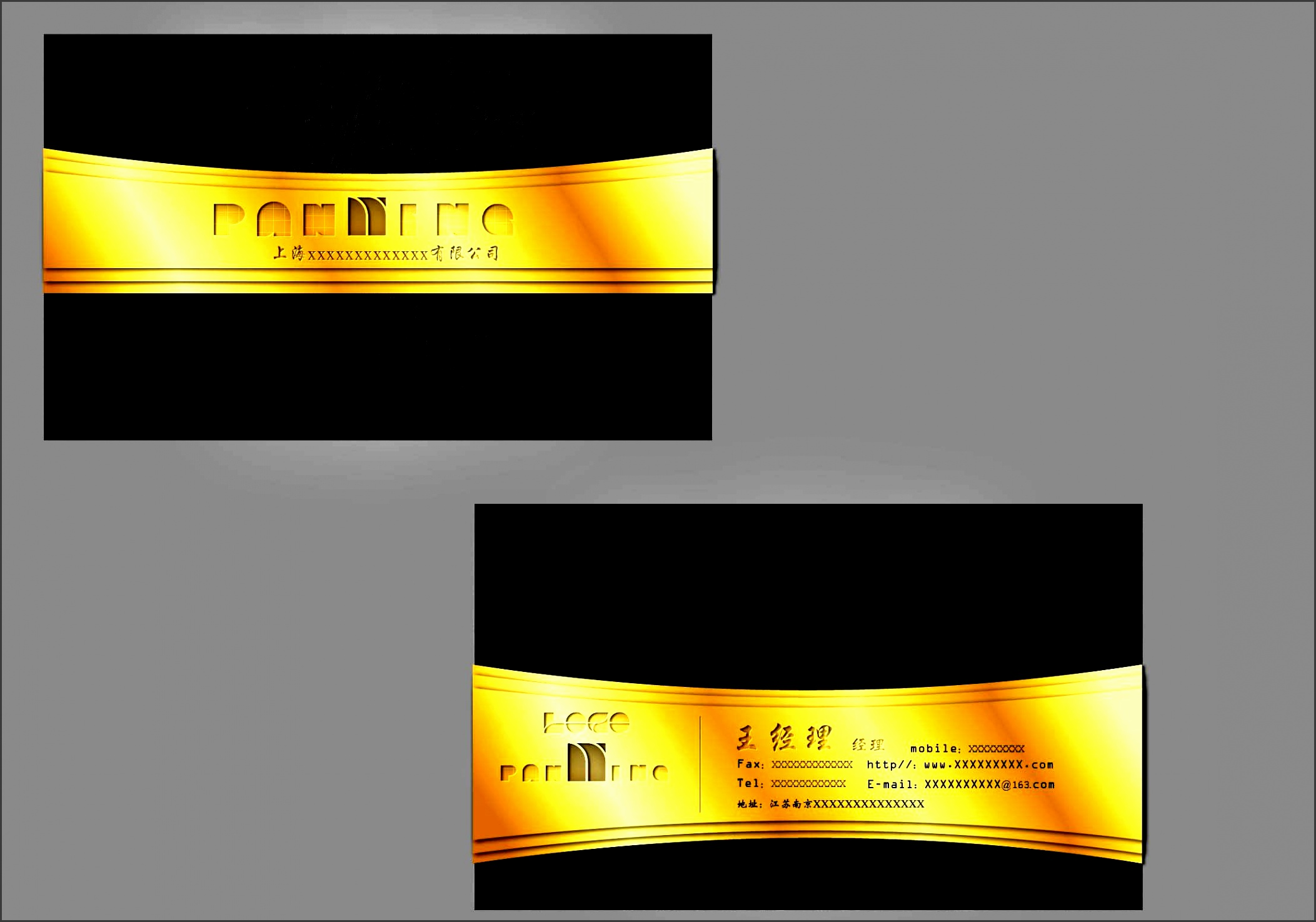 business card template photoshop cs6 28 images design a