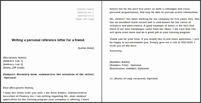 Printable Reference letter 05