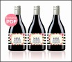 8  Wine Bottle Label Template